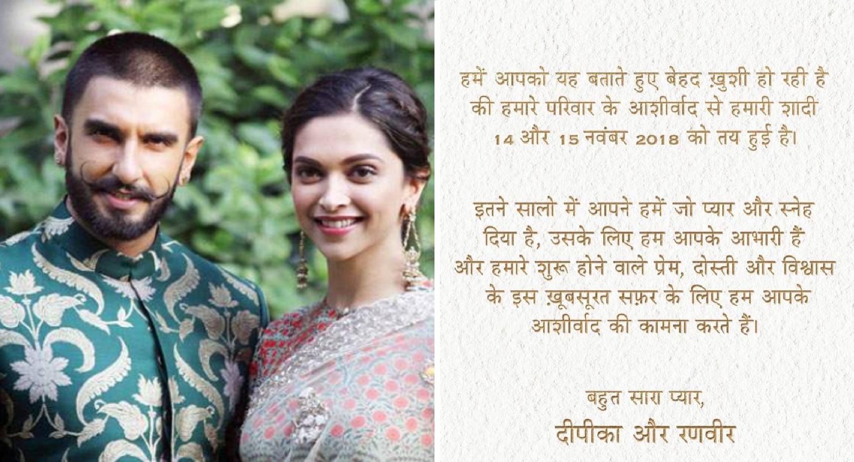 Confirmed Deepika Padukone And Ranveer Singh Are Getting Married In